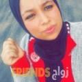 وئام من بيروت أرقام بنات واتساب