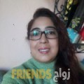 دنيا من تونس العاصمة - تونس تبحث عن رجال للتعارف و الزواج