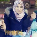 فاطمة الزهراء من خورفكان - الإمارات تبحث عن رجال للتعارف و الزواج