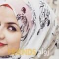 سورية من صور أرقام بنات واتساب