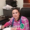 عائشة من المحمدية أرقام بنات واتساب