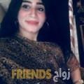 خدية من محافظة سلفيت أرقام بنات واتساب