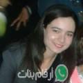 أمينة من بغداد أرقام بنات واتساب