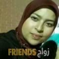 آنسة من أبو ظبي أرقام بنات واتساب