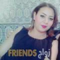 نيمة من قفصة - تونس تبحث عن رجال للتعارف و الزواج