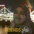 هدى من الرباط - المغرب تبحث عن رجال للتعارف و الزواج