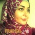 مريم من الرباط - المغرب تبحث عن رجال للتعارف و الزواج