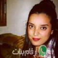 إيمان من أبو ظبي أرقام بنات واتساب