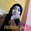 نادية من القعقور - سوريا تبحث عن رجال للتعارف و الزواج