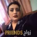 أسماء من خريبة السوق - الأردن تبحث عن رجال للتعارف و الزواج