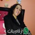 عزيزة من صنعاء أرقام بنات واتساب