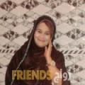 شيماء من الريان - قطر تبحث عن رجال للتعارف و الزواج
