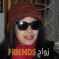 دانة من القاهرة أرقام بنات واتساب