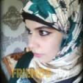 نيمة من أبو ظبي أرقام بنات واتساب