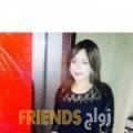 مريم من أبو ظبي أرقام بنات واتساب