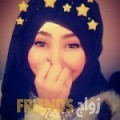 زكية من دمشق أرقام بنات واتساب