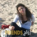 سارة من سوسة - تونس تبحث عن رجال للتعارف و الزواج