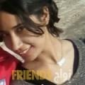 مريم من محافظة سلفيت أرقام بنات واتساب