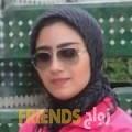 أمال من الرفاع الغربي - البحرين تبحث عن رجال للتعارف و الزواج