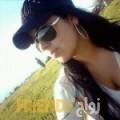 مريم من الجزائر أرقام بنات واتساب