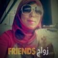 روعة من أبو ظبي أرقام بنات واتساب