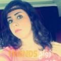 وردة من بيروت أرقام بنات واتساب
