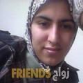 جهاد من محافظة طوباس أرقام بنات واتساب
