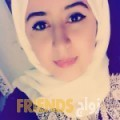 وفية من أبو ظبي أرقام بنات واتساب
