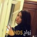 خديجة من رام الله أرقام بنات واتساب