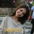 سمية من محافظة سلفيت أرقام بنات واتساب