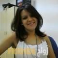 زكية من أبو ظبي أرقام بنات واتساب