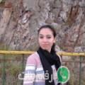 مريم من El Ghraba أرقام بنات واتساب