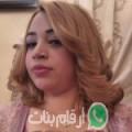 إلهاميتا من بن الطيب أرقام بنات واتساب