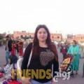 لينة من محافظة طوباس أرقام بنات واتساب
