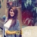 بشرى من محافظة طوباس أرقام بنات واتساب