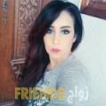أسماء من بولكلي - مصر تبحث عن رجال للتعارف و الزواج