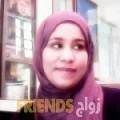 فاطمة الزهراء من العوجا - العراق تبحث عن رجال للتعارف و الزواج