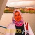 خديجة من حجة - اليمن تبحث عن رجال للتعارف و الزواج