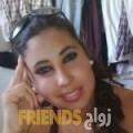 هيام من محافظة طوباس أرقام بنات واتساب