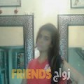 فاطمة الزهراء من مدينة حمد - البحرين تبحث عن رجال للتعارف و الزواج