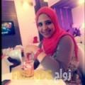 إيناس من بيروت أرقام بنات واتساب