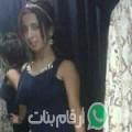 سارة من Qabbāri أرقام بنات واتساب