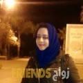 هدى من أبو ظبي أرقام بنات واتساب