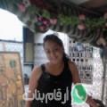 عتيقة من El Bahira أرقام بنات واتساب