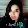 ندى من تونس العاصمة أرقام بنات واتساب
