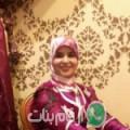 أمينة من سيدي موسى الحمري أرقام بنات واتساب