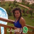 سناء من Kafr al Ḩaddādīn أرقام بنات واتساب