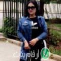 سراح من الأحمدي أرقام بنات واتساب