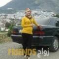 مريم من طرابلس - لبنان تبحث عن رجال للتعارف و الزواج