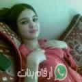 حنان من Kafr Ḩijāzī أرقام بنات واتساب